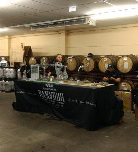 Bakunin Brewery